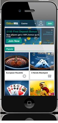ウィリアムヒルカジノクラブ スマホ対応 オンラインカジノ プレイテック系カジノ