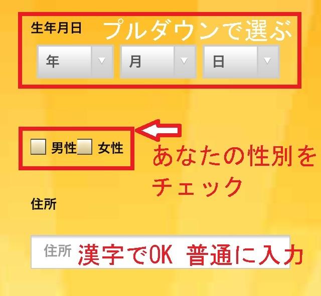 エンパイア777 オンラインカジノ登録 スマホ
