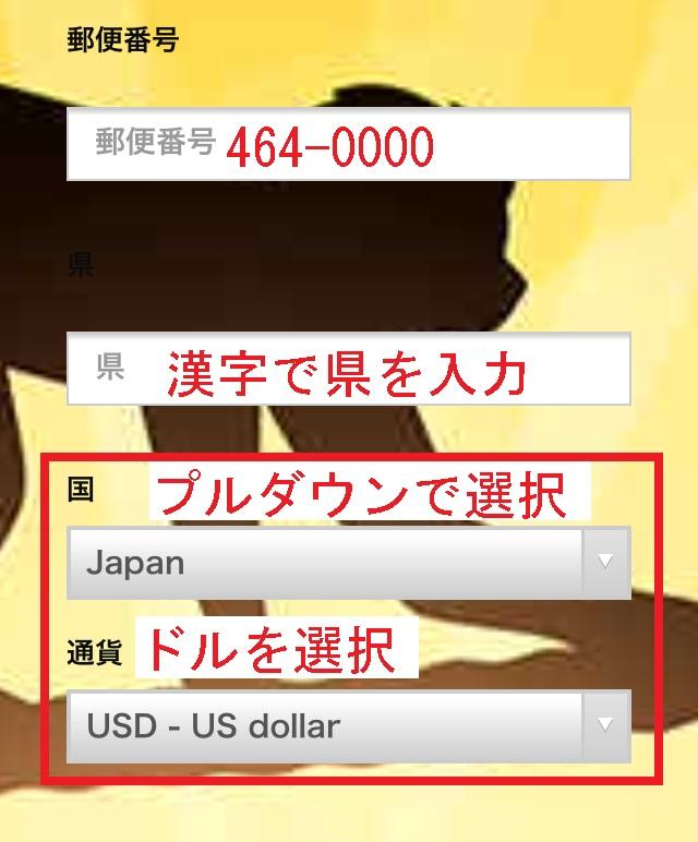 エンパイア777 スマホ登録 オンラインカジノ