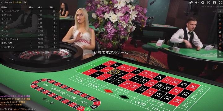 ライブカジノ EvolutionGaming  エンパイア777 ベラジョンカジノ