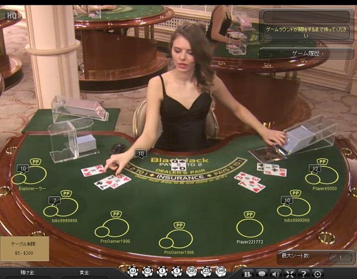 ライブブラックジャック プレイテック ライブカジノ オンラインカジノ