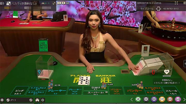 W88 ライブカジノ ゲームプレイ