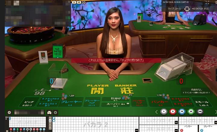 ゲームプレイ ライブカジノ