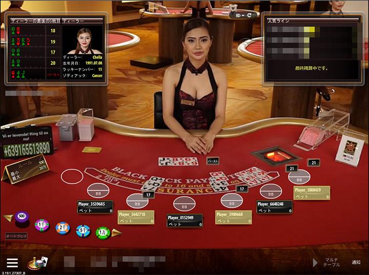 マイクロゲーミング ライブカジノ w88
