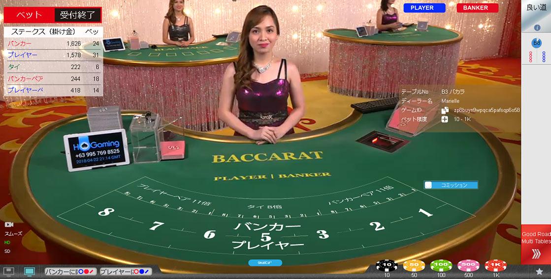 クイーンカジノ カジノシンガポール