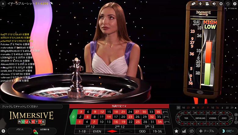 カジノ・パリス エボリューションゲーミング